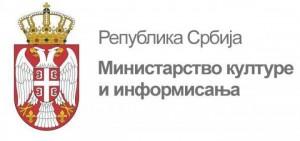 ministarstvo-kulture-logo-720x340