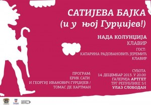 koncert-satijeva-bajka-14-decembar