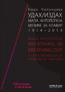 Nada-Kolundzija-UDAH-IZDAH-1