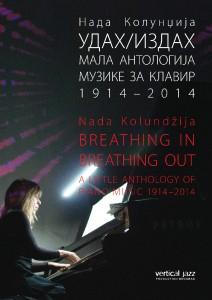Nada-Kolundzija-UDAH-IZDAH-2