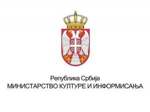 ministarstvo-kulture-informisanja-srbije_1